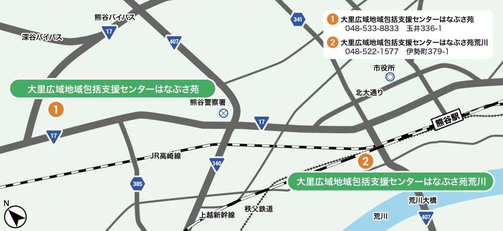 地域包括支援センターマップ